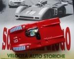 Trofeo SP 2000 - 2014